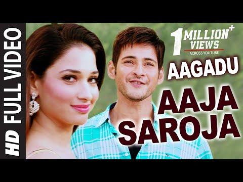 Aagadu    Aaja Saroja Official Full Video    Super Star Mahesh Babu, Tamannaah [HD]