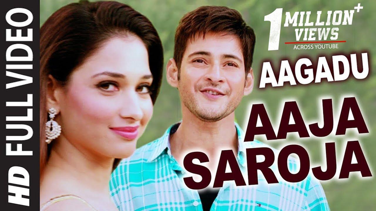 Download Aagadu Video Songs | Aaja Saroja Video Song | Mahesh, Tamannaah bhatia | Thaman S
