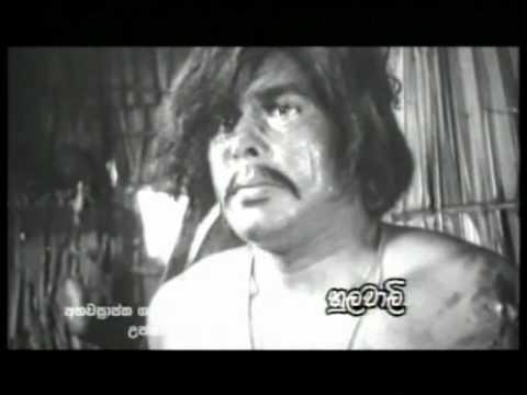 """Kuda Gamey"" - Sunil Edirisinghe (Hulawali, 1976) -- partial"