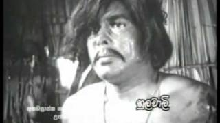 Kuda Gamey Sunil Edirisinghe Hulawali, 1976 -- partial.mp3