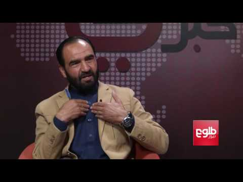 TAWDE KHABARE: Remarks Of Taliban Leader On Foreign Troops' Pullout Discussed