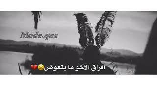 نغمة رنين مر الفراق حسين فيصل -محرم-2018