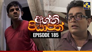 Agni Piyapath Episode 185 || අග්නි පියාපත්  ||  28th April 2021 Thumbnail
