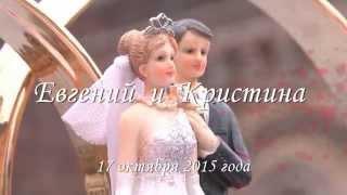 17 октября 2015 года Свадьба Евгения и Кристины г Сарапул (фото и видео Виктор Татаркин)