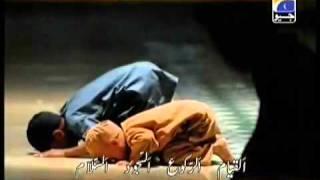 Inaam Ramzan Full Version