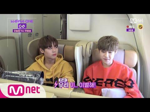 Wanna One Go [뽀너스] 본방 준비용 몸풀기 영상! 오늘 밤 11시 본.방.사.수 171103 EP.5