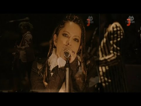 L'Arc en ciel - Everlasting (Recharged)