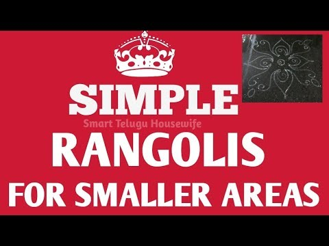 Simple Rangolis For Beginners In Telugu For Smaller Areas By #Smart Telugu Housewife