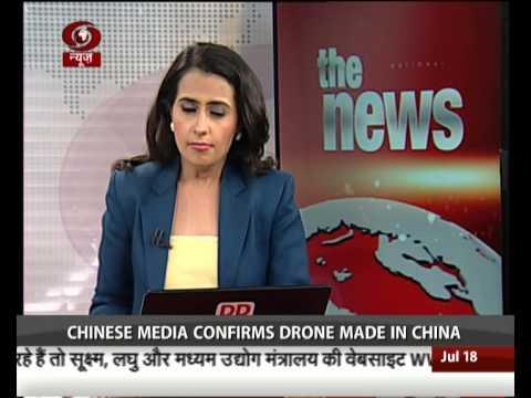 Pakistan's duplicity towards India exposed