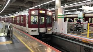 近鉄6000系?大阪阿部野橋駅発車