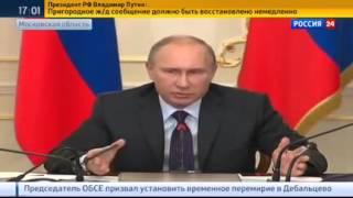 'Вы что  с ума сошли'  Путин возмущен проблемой с электричками