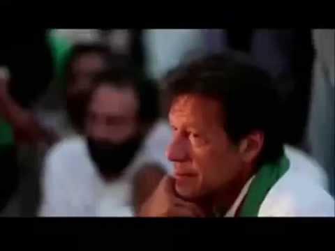 Pti song Allah Meri Madad Kar   Faysal Abbas