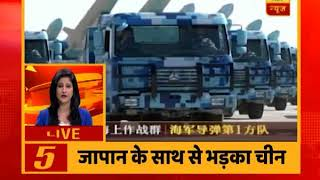 ABP TOP 10: WATCH ten major news of the day For latest breaking new...