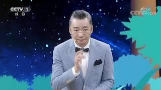 [正大综艺·动物来啦]选择题 海牛是素食主义者?| CCTV