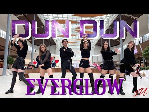 [KPOP IN PUBLIC] [KPOP IN RUSSIA] EVERGLOW (에버 글로우) - DUN DUN [UNIT_M] dance cover