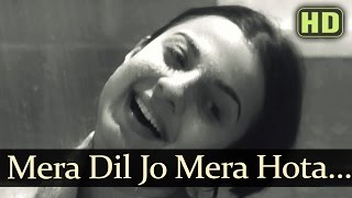 Mera Dil Jo Mera Hota - Tanuja - Anubhav - Geeta Dutt - Evergreen Old Hindi Songs