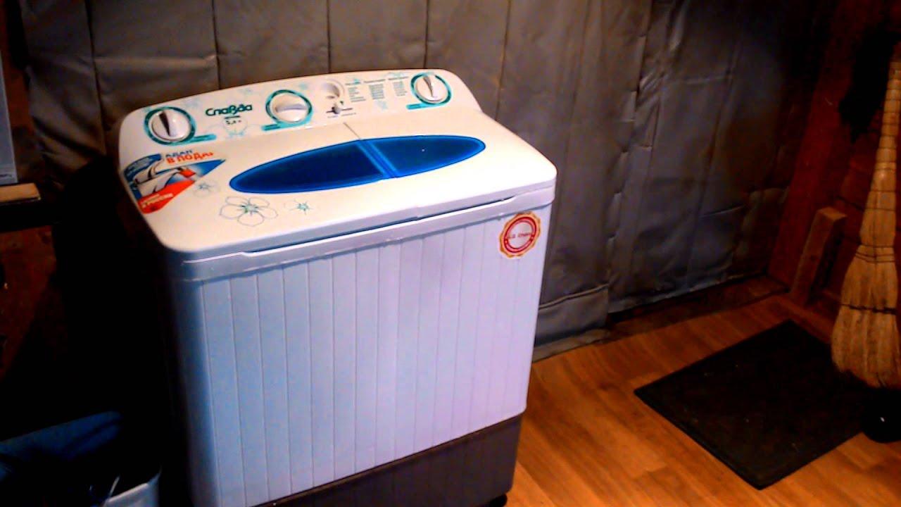 Продажа стиральных машин фея. В сервисе объявлений olx. Ua украина легко и быстро можно купить стиральную машину фея б/у. Покупай лучшую.