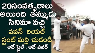 Pawankalyan Reminds Tammudu Movie Stunts At Ambedkar Bhavan  | Filmy Monk