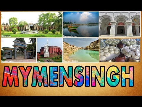 Documentary on Mymensingh- My District, My Pride