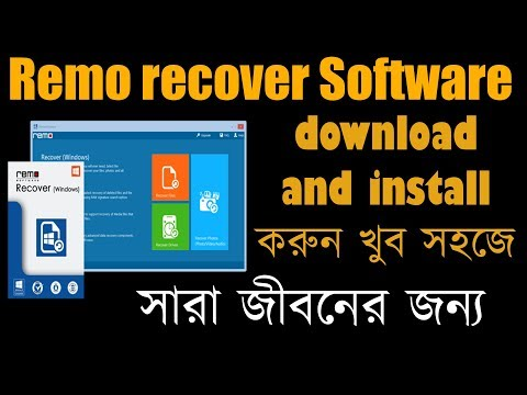 How To Download And Install Remo Recover Software Permanently   Bangla Tutorial