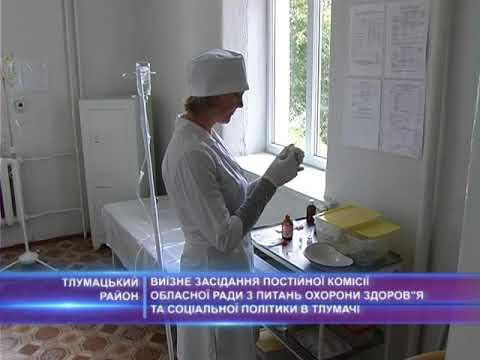 Виїзне засідання постійної комісії Івано-Франківської обласної ради з питань охорони здоров'я