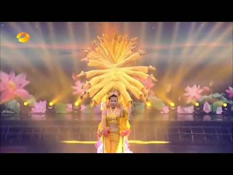 Chinese Circus Flowers