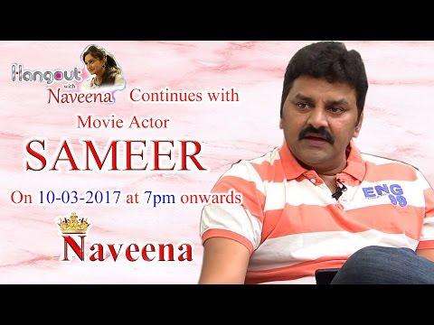 Hangout Continue with Sameer || Promo || Naveena