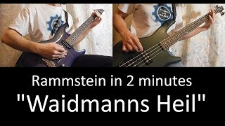 34) Rammstein - Waidmanns Heil (guitar & bass cover | lesson HD)