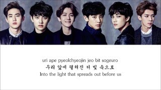 Lyrics EXO-K - EL DORADO [Hangul/Romanization/English] COLOR CODED
