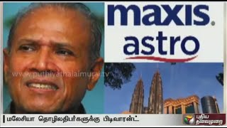 Aircel-Maxis