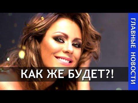 Суд по квартире Юлии Началовой закончился победой Фролова