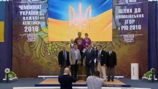 Тяжелая атлетика. Чемпионат Украины-2016. Женщины, 69 кг. Городок, Хмельницкая область