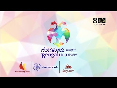 A Glimpse of our 8th Bengaluru International Film Festival