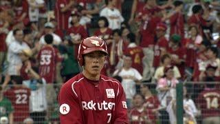 3回、松井稼、中川、枡田のクリーンナップトリオの3連打で楽天が勝ち越...