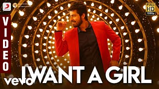 Dhanusu Raasi Neyargalae - I Want A Girl Video | Harish Kalyan, Digangana, Reba | Ghibran