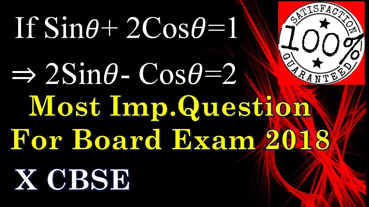 Trigonometry Questions Maths Class 10 Most Important Question for board  exam R B Classes TRI Q3
