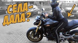 Прокатил девушку на мотоцикле #2 | Села - дала?