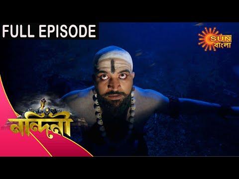 Nandini - Episode 329 | 14 Oct 2020 | Sun Bangla TV Serial | Bengali Serial