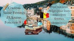 Pour nos amis Belges pour leurs rencontres femmes ukrainiennes