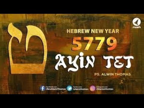 Incredible 5779 Prophecy: The Year of the Seer
