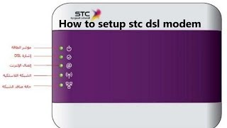 How to setup stc dsl modem
