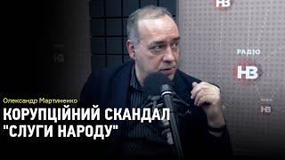 як зробити зліпок ключа відео російською