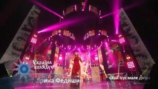 Смотреть клип Ірина Федишин - Хай Ісус Мале Дитя