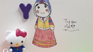 헬로키티 알파벳송 영어알파벳이 한국 전통 귀여운 아기 …
