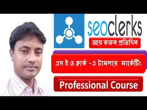 Tumblr  Marketing Bangla Tutorial -  How to promote your seoclerks service on Tumblr thumbnail
