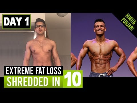 Extreme Fat Loss Workout DAY-1 (Hindi / Punjabi)