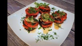 Закуска из баклажанов и помидоров  (1000 подписчиков).Eggplant and tomato appetizer