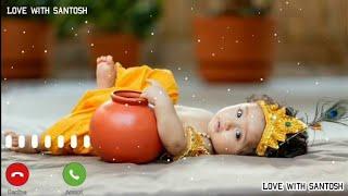 Krishna Murli Ringtone