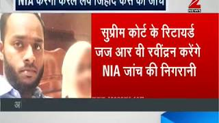 SC orders NIA to investigate Kerala 'Love Jihad' case
