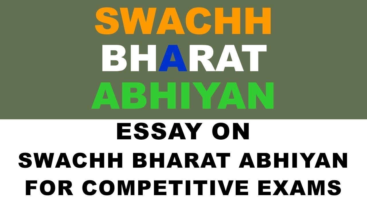 SBI PO Exam Previous Paper             StudyChaCha Quora Sample Essay Writing For SBI PO MAINS   Ransomware   English   Online  Coaching for SBI IBPS Bank PO